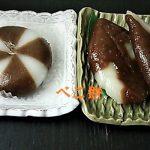 端午の節句あたりに北海道に来たら素朴な味の「べこ餅」はいかが?