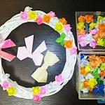折り紙!鶴と二そう舟以外に何か折れる?花の折り方も何種類か覚えておこう!