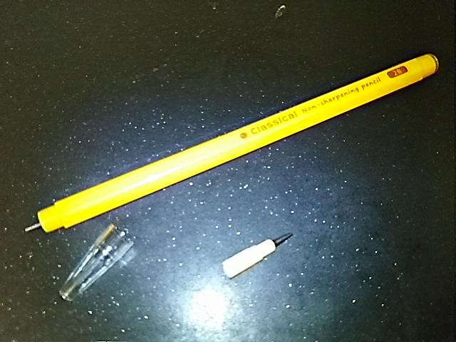 ロケット鉛筆,フロム50