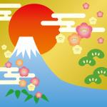 年越し旅行ならミステリーツアー?東日本フェリー初日の出ツアー?