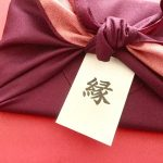 浅野ゆう子さんご結婚!厚生労働省の生涯未婚率を覆す人増やそう!