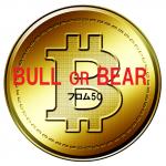 仮想通貨の遠い未来は?突き上げる牛?または前足を振り下ろす熊?私は……