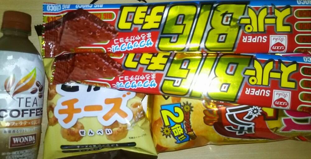 お菓子たち,フロム50