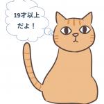 夢に懐かしい地域猫のような茶色い大猫が!ドアップになる前に目覚めた!